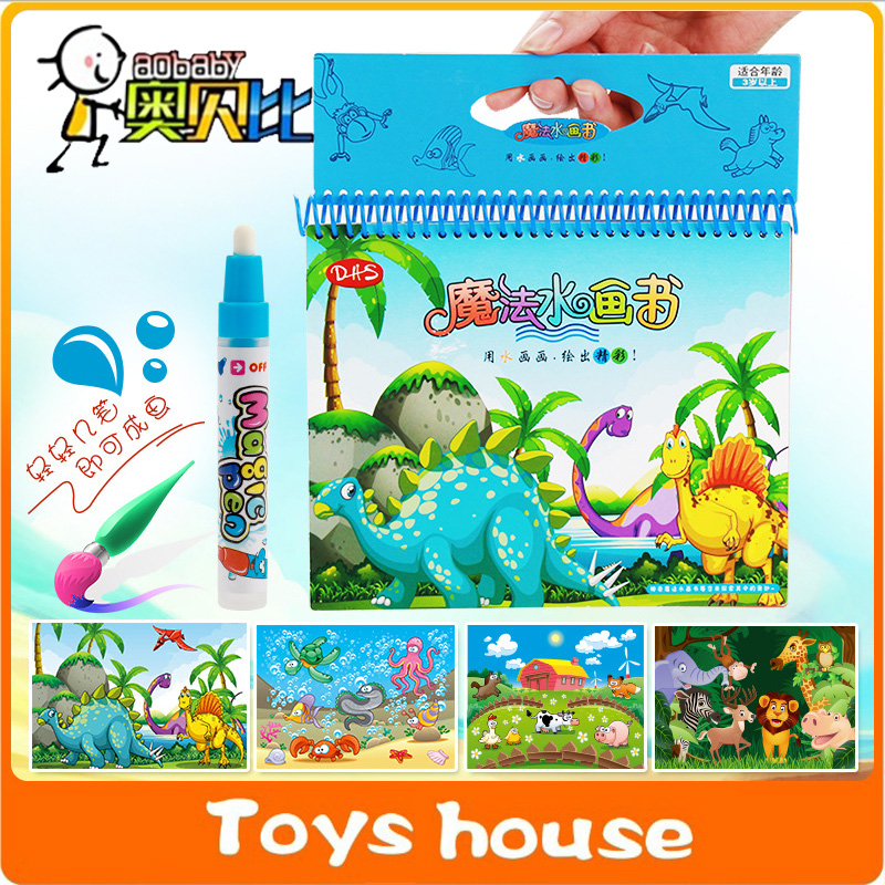 painting magic water drawing book water coloring book with 1 magic pen kids learing drawing toy - Paint With Water Coloring Books