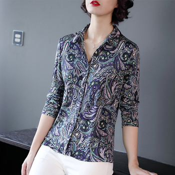 Silk Blouse, Long Sleeves, Heavy Weight, Double Sided Knitting, Commuter Silk Shirt, Autumn Coat, 145g/ Square Meters