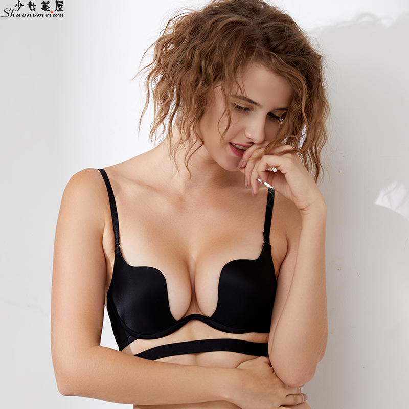 602693661 shaonvmeiwu Winter gathered bra backless dress U shape back hanging neck invisible  lingerie bra for women