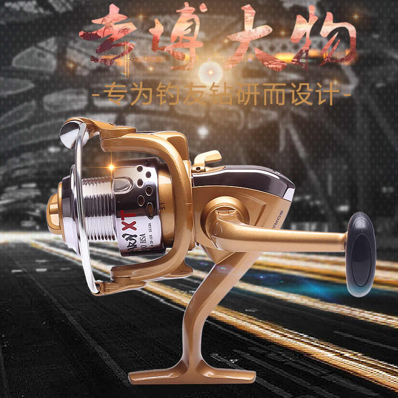PT1200HSA Series  Spinning Reel 5:1 Fishing Reel For Carp Saltwater big fish Fishing Spinning Carretilha Reels