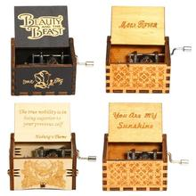 Wooden Theme Song Music Box Hand-operated Carved Engraving