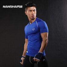 Koszulka na siłownię NANASH
