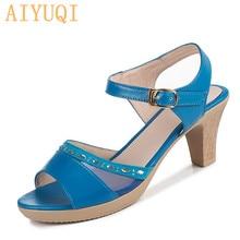 AIYUQI Sandals female 2019 new summer women sandals high heel shoes fashion mesh rhinestone womens dress footwear