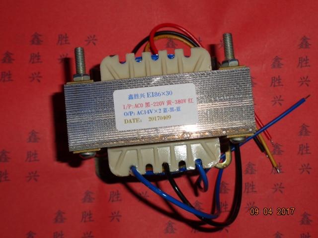 14V-0-14V Transformer 0- 220V-380V input 70VA EI86*30 Welding machine inverter control transformer Applicable to HAS-2717-1 2pcs lot inverter welding machine main transformer eerx15 43 15 eer 22 3