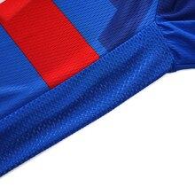 Technicool Jersey Set – N8