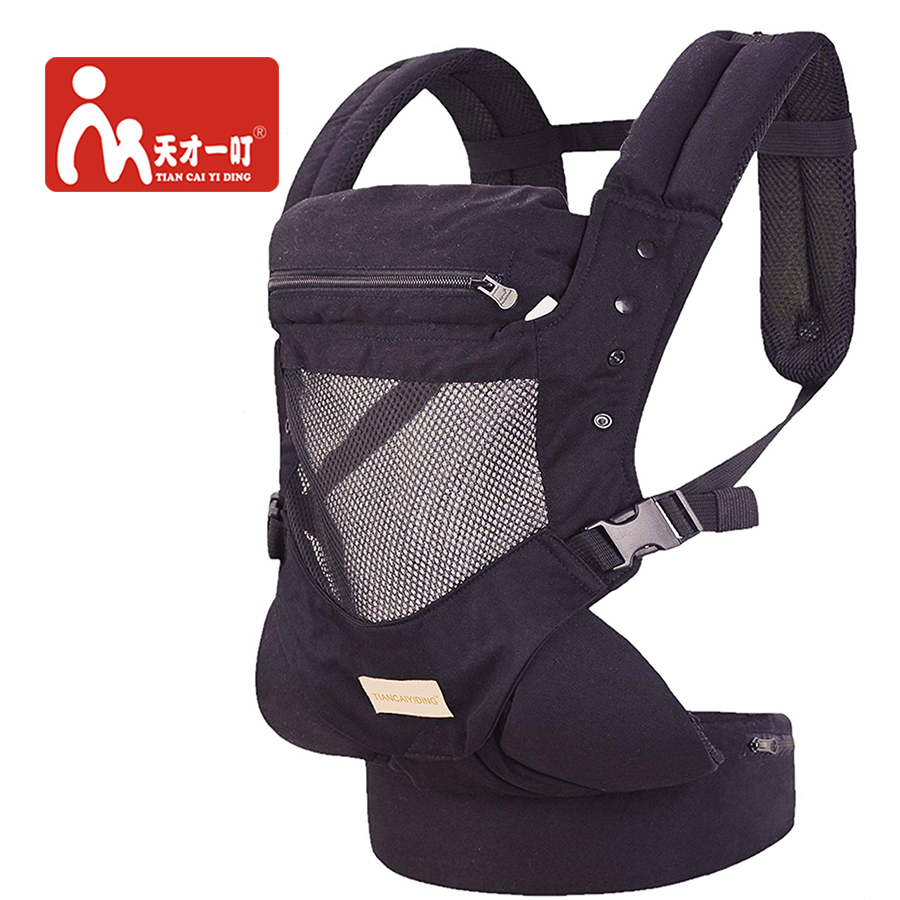 Baby Carrier with Adjustable Hip Seat Baby Wrap Carrier with Hood Soft & Breathable Carriers Backpack for Infants to Toddlers