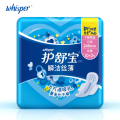 Whisper Soft Mesh Sanitary Napkin With Wings Women Health Care Ultra Thin Pads Day Use Regular Flow 240mm (10+2)pads/pack