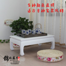 European solid wood coffee table tatami tables kang a few stations and chambers teasideend