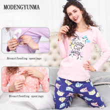 MODENGYUNMA breastfeeding pajamas cotton nightwear maternity nursing pajama sets maternity nursing sleepwear pregnancy pyjama