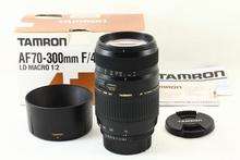 Genuine New Tamron AF 70-300mm f/4-5.6 Di LD Macro Lens For Canon