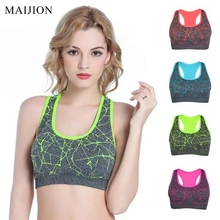 MAIJION New Women Shockproof Sports Bra