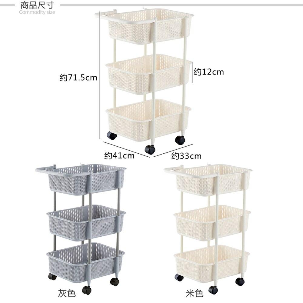 Многослойная корзина для хранения для кухни, ванной комнаты, пластиковая Съемная напольная стойка для овощей, корзина для хранения фруктов wx9031339 - 3
