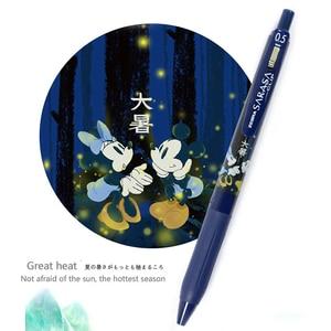 Image 4 - 4pcs/set Limited Edition Zebra SARASA JJ15 Chinese Seasons cartoon Gel Pen 0.5mm Kawaii Neutral Pen School Supplies