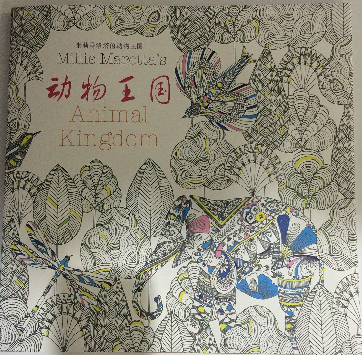 Animal Kingdom Secret Garden Coloring Book For Children Adult Relieve Stress Kill Time Graffiti Painting Drawing Book 12 color pencils the colorful secret garden style coloring book for children adult relieve stress graffiti painting drawing book
