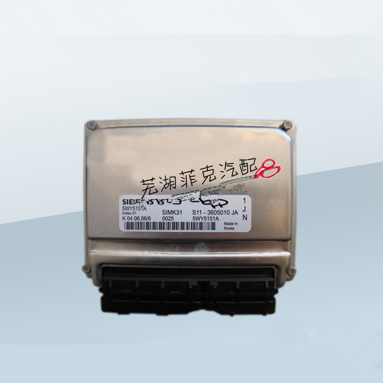 ENGINE CONTROL UNIT FOR CHERY QQ ECU FOR QQ SWEET S11-3605010JA oem qq 55hrc 420