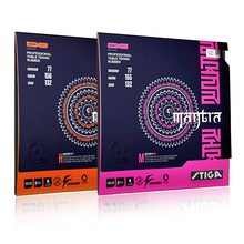 STIGA MANTRA M / H (2017 New) Table Tennis Rubber (Made in Japan) Pips in Ping Pong With Sponge