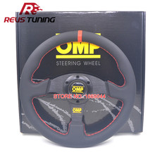 Universal 330mm / 13inch Leather Red Stitching Rally Car OMP Racing Steering Wheel(China)