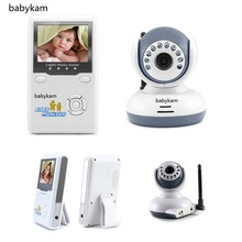 Babykam baba electronics doppler fetal 2.4 inch LCD IR Night Vision 2 way Talk Zoom Rechargeable Battery detector fetal doppler