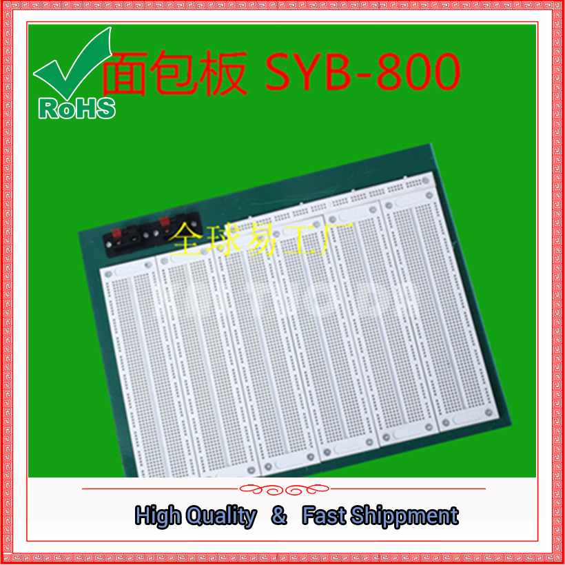 SYB-800 6 large combination of breadboard large experimental board universal board 300MM * 240MMSYB-800 6 large combination of breadboard large experimental board universal board 300MM * 240MM