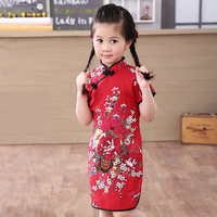 Baby Girl Chinese Dress Clothes Summer Style Children Cotton Short Sleeve Traditional Dresses Fo Kids