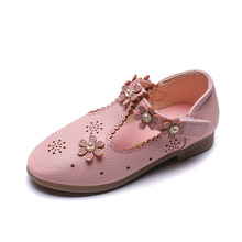 COZULMA Girls Casual Shoes Kids Pu Leather Shoes for Girls Mary Jane Pearl Flower Dress Shoes Baby Girls Soft Bottom Shoes Flats