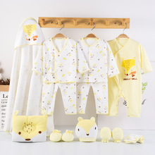 (13pcs/set)Newborn Baby 0-6M Clothing Set cartoon fox long Sleeve new born baby clothes Boy/Girl outfit christmas gift
