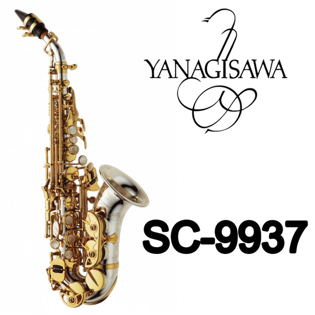 YANAGISAWA Curved Soprano Saxophone SC 9937 Silvering Brass Sax Professional Mouthpiece Patches Pads Reeds Bend Neck