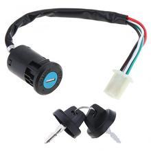 4 провода универсальные 2 ключа зажигания пусковой переключатель дверной замок ключ аксессуары для мотоциклов для ATV Go Kart Scrambling мотоцикл