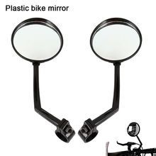 Bicycle Mirror Universal Handlebar Rearview 360 degree Rotate for Bike MTB Cycling Accessories