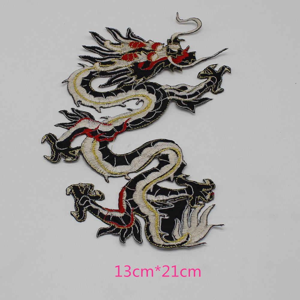 1 Uds. Tatuaje de color del Dragón parche de tela bordado Unión Nacional ópera traje estilo han decoración de escenario DIY