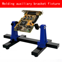 Adjustable Printed Circuit Board Holder Frame Bracket PCB Soldering And Assembly Stand Clamp Repair Tool 360
