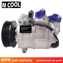 A/c air conditioning cooling compressor For Bentley CON-TINENTAL FLYING SPUR 6.0 4471907590 4471708686 3B0820803C 3W0820803