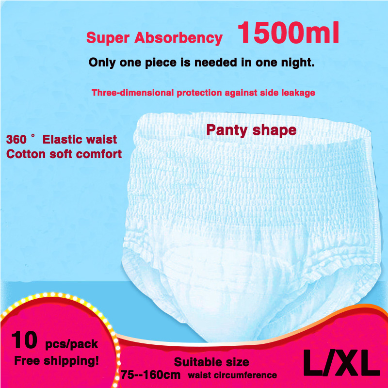 Adult Pull Pants 20pcs / Bag Super Absorbent 1500ml Elderly Maternal Health Large L Code Promotion Safe And Comfortable