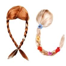 Girls Rapunzel Wig Kids Elsa Anna Aurora Belle Braid Mermaid Jasmine Moana Hair Children  Halloween Party Cosplay Gift