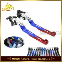 Motorcycle Accessories Folding Extendable Adjustable Brakes Clutch Levers For SUZUKI GW 250 INAZUMA GW250 2011 2012 2013