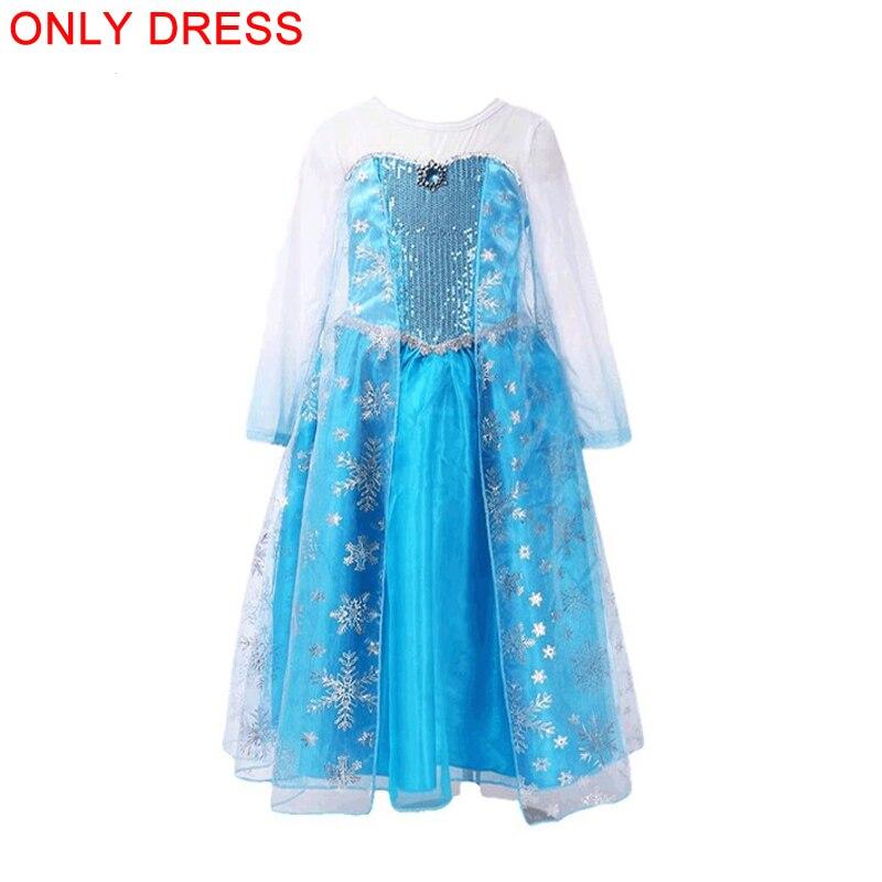 only dress D