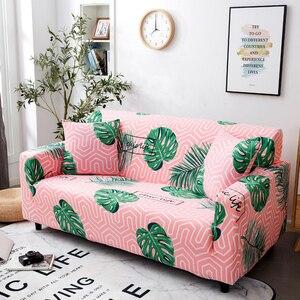 Image 3 - Parkshin Cubierta del sofá de LICRA elástica de hoja nórdica, envolvente, para sala de estar