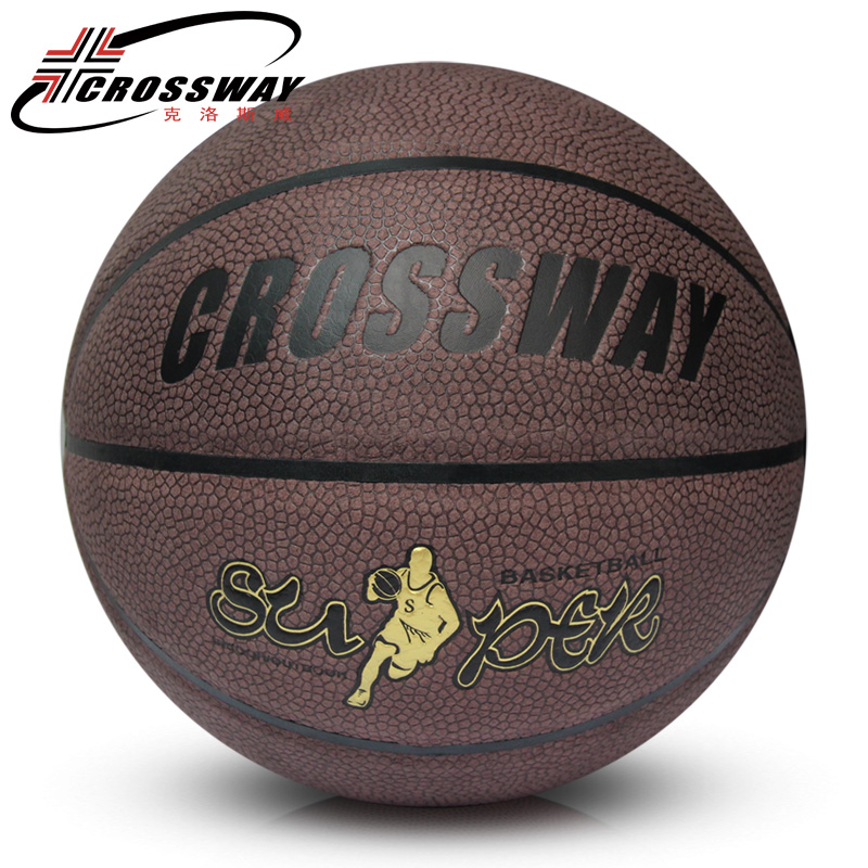 CROSSWAY basketball ball size 7 Outdoor Indoor Men new arrival Training Basket basquete bola de basquete tamanho oficial 700 kuangmi sporting goods basketball pu training game basketball ball indoor outdoor official size 7 military sporit series netball