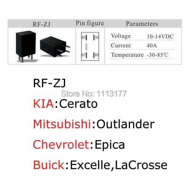 Coche Anti-robo de Bloqueo Electrónico del relé de RF (RF-ZJ) Ajuste para kia Ce