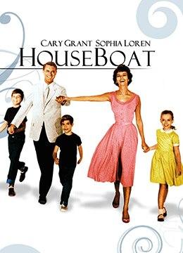 《水上人家》1958年美国喜剧,剧情,家庭电影在线观看