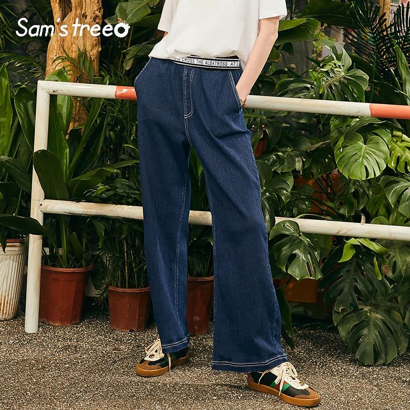 Women Vintage Blue Pants Wide Leg Denim Full Pants Elastic Waist High Jeans