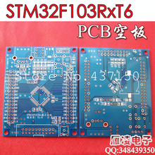 STM32F103 минимальная системная плата(stm32f103rb/stm32f103rc) pcb пустышка