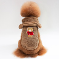 New Dog Coat Winter Outdoor Sports Warm Small Bear Pattern Clothes For Small And Medium Dog