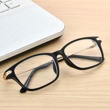 Качество готовой близорукости очки Металл+ PC оправы для очков градусов линзы диоптрий очки-1-1,5-2-2,5-3-3,5-4