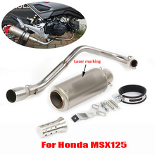 MSX125 Motorcycle Exhaust System Muffler Escape Stainless Steel Link Connect Pipe for Honda MSX125 Right Side Exhaust System motorcycle exhaust system muffler db killer system full exhaust muffler pipe front link pipe escape silencer for honda msx125