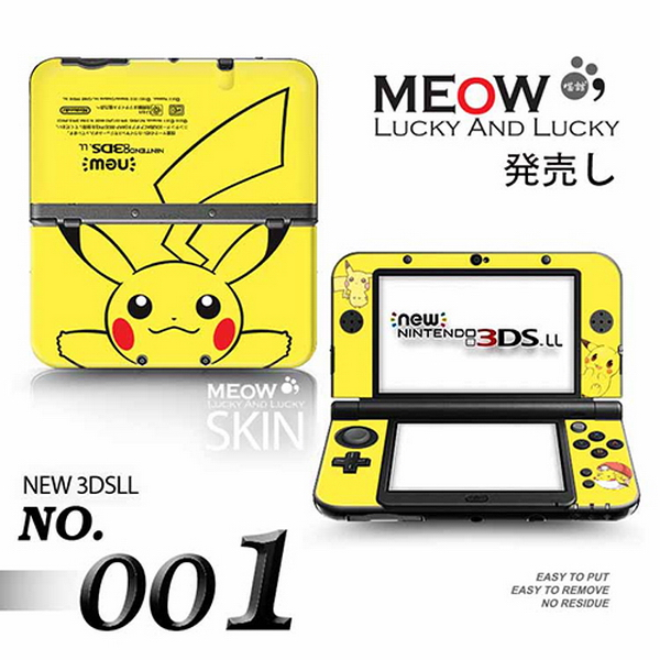 Yellow Special Edition Video Game Vinyl Decal Skin Sticker Cover for Nintendo for New 3DS XL LL System Console ...