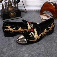 En Najaar Nieuwe Producten mannen Schoenen Koreaanse Ronde Hoofd mannen Casual Oxford Schoenen Leer Goud Geborduurde Dating schoenen