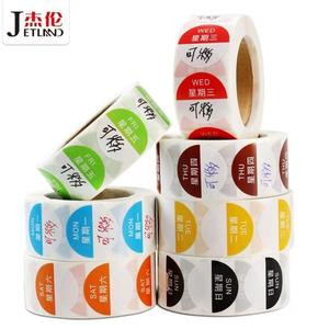 Image 2 - Étiquettes autocollantes amovibles, amovibles, 1x1 pouce, rouleau de 500, jour de la semaine (du lundi au dimanche), 7 rouleaux/ensemble