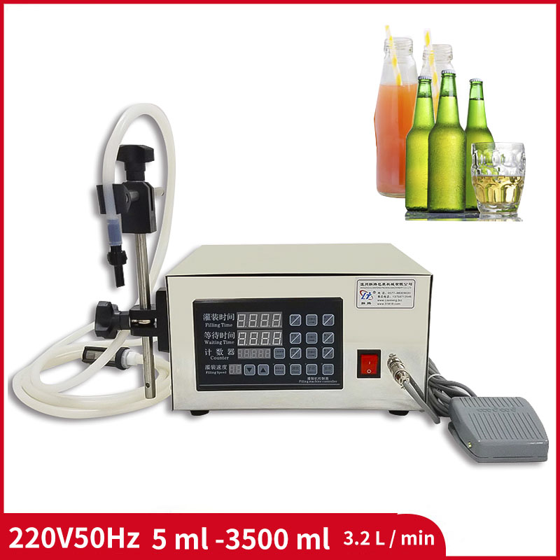 220V50Hz-110v 60Hz 5-3500ml Electric Liquid Filling Machine Intelligent Panel Filling Automatic Beverage Oil And Wine Tools