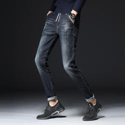 Новое поступление демисезонный для мужчин's джинсы для женщин Slim Fit стрейч карандаш джинсовые брюки Модная молодежная троса Джинс